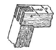 Двойной прорезной шип