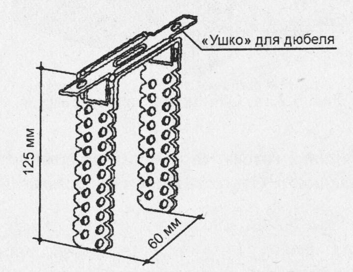 Согнутый прямой подвес