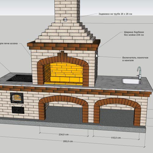 Проект барбекю с печью под казан с двойным зубом