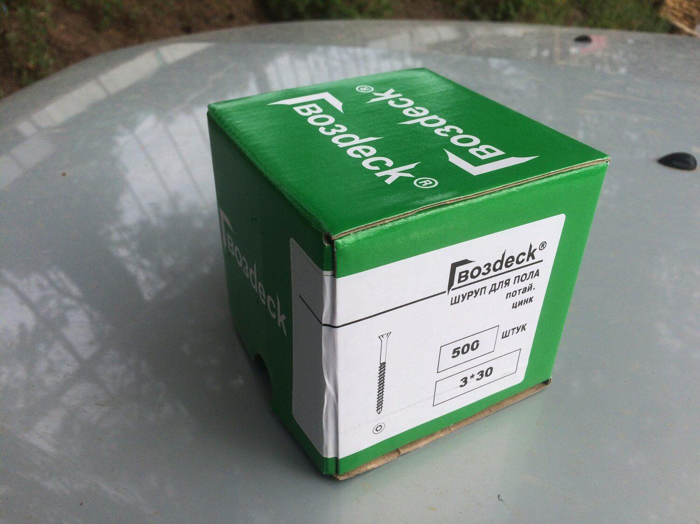 """Крепежные изделия """"Гвозdeck"""" 500 штук в коробке размер 3 на 30 мм"""