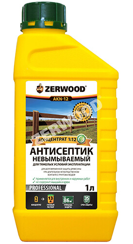 Антисептик Zerwood AKN-12 для древесины